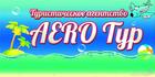 Туристическое агентство «AERO Тур»